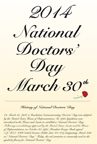 Doctors' Day Free Poster OfferFree Doctors' Day Poster 2014