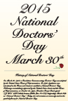 2015 Free Doctors' Day Poster