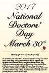 Doctors_Day_Free_Poster